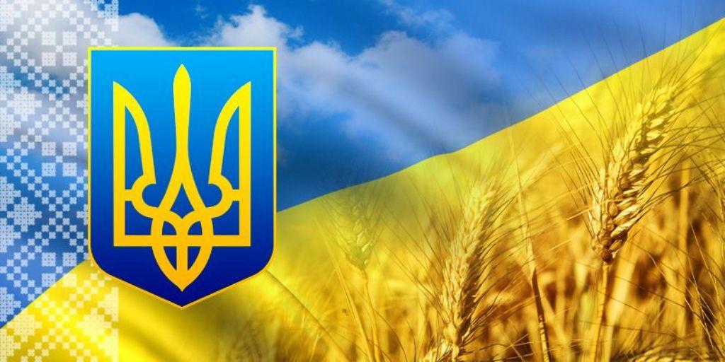 Як у Кропивницькому святкуватимуть День Прапора та День Незалежності - 1 - Події - Без Купюр