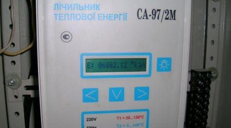 У Кропивницькому зміняться тарифи на централізоване теплопостачання