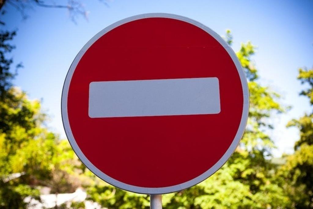 Без Купюр Сьогодні перекриють рух транспорту на центральній вулиці Кропивницького За кермом  хода транспорт перекриття руху