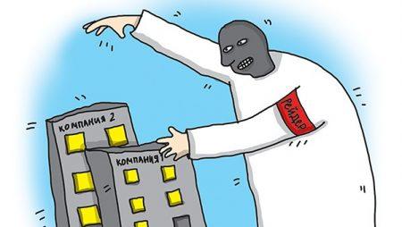 На Кіровоградщині відбулося рейдерське захоплення теплопостачального підприємства