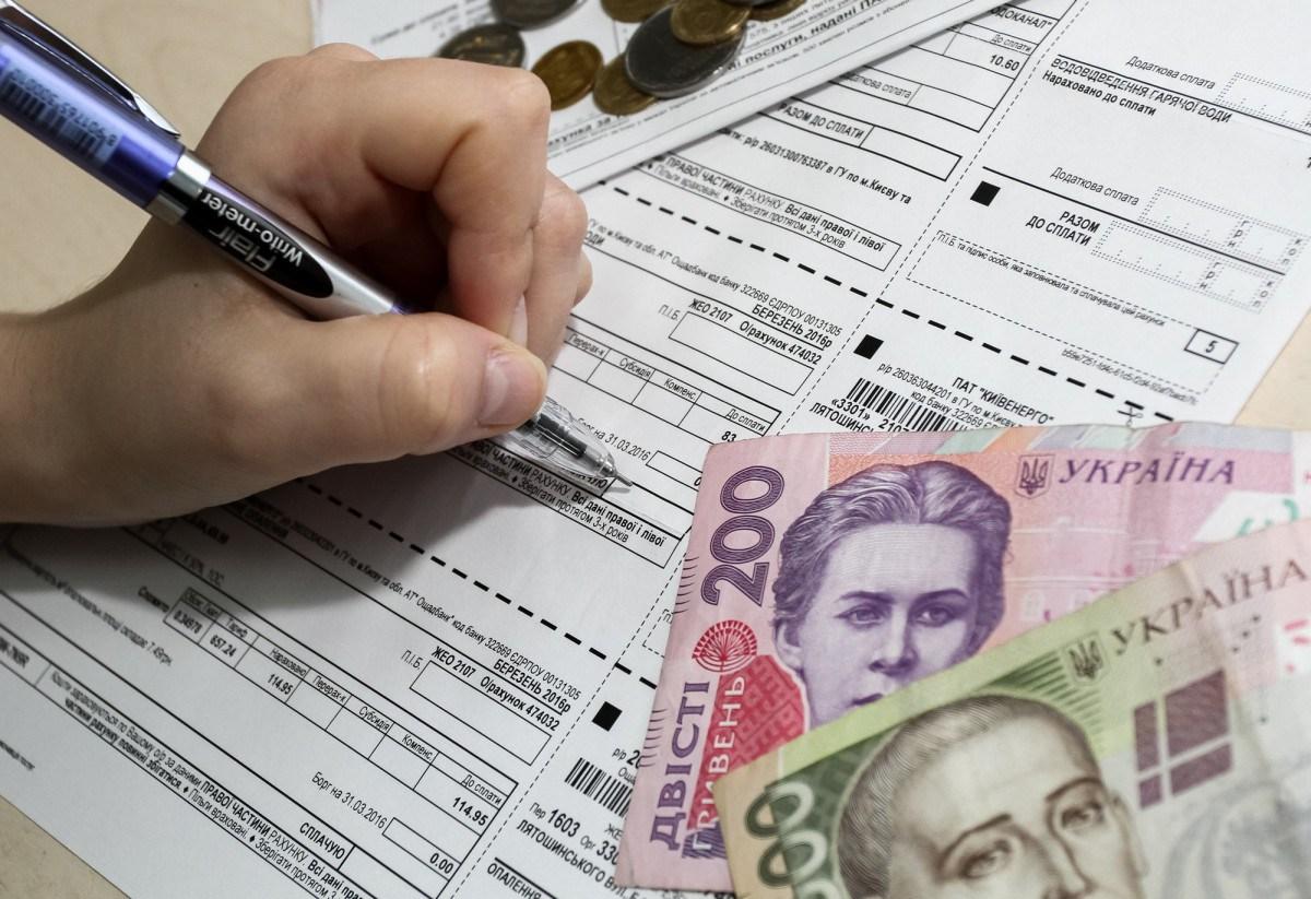 Для отримання монетизованої субсидії уряд розширив перелік банків - 1 - Україна сьогодні - Без Купюр