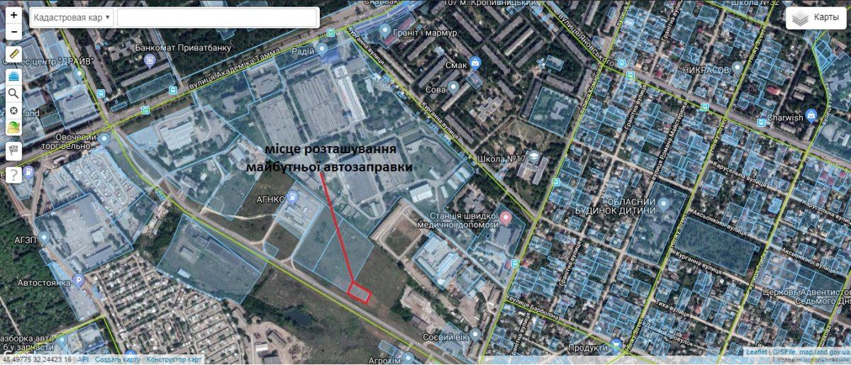 Оренда землі під можливою заправкою в Кропивницькому стартує з 2,4 гривень за метр - 1 - Земля - Без Купюр