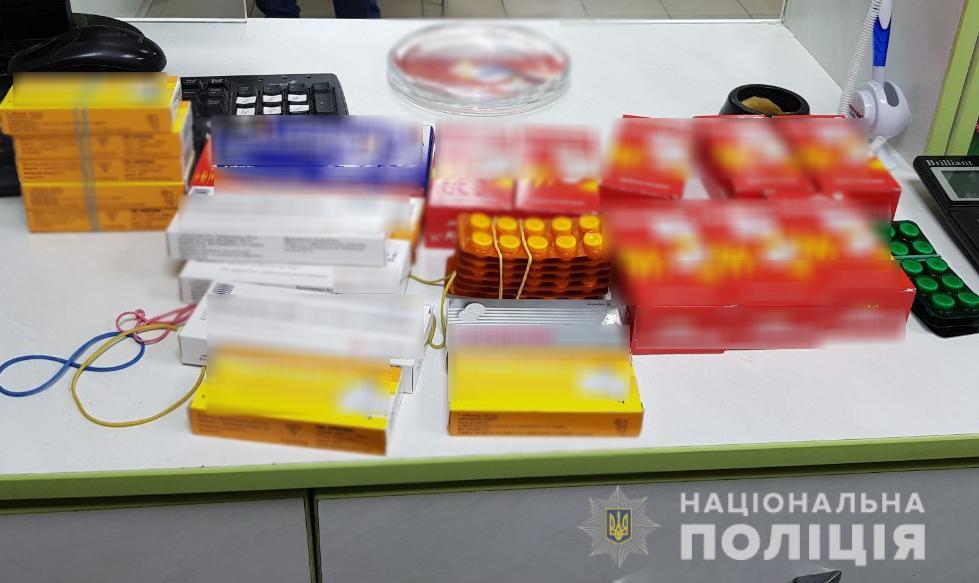 Без Купюр В одній з аптек Кіровоградщини продавали нарковмісні препарати без рецепту Кримінал  Світловодський відділ поліції наркотики