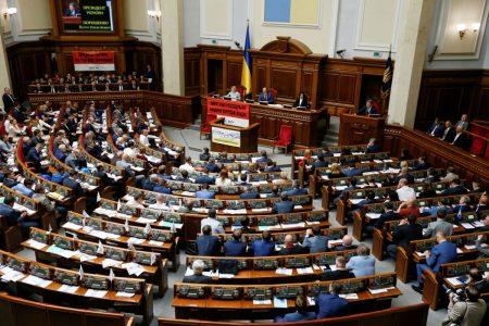 Як голосували нардепи від Кіровоградщини за законопроект про імпічмент президента