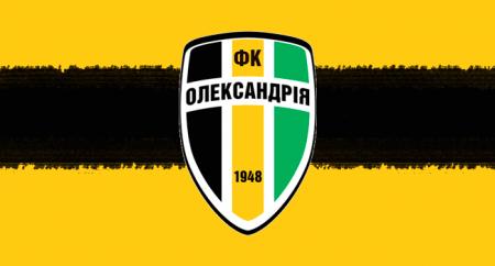 Вболівальників ФК «Олександрія» безкоштовно повезуть на матч до Німеччини