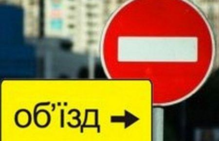 Завтра у Кропивницькому перекриють частину центральних вулиць