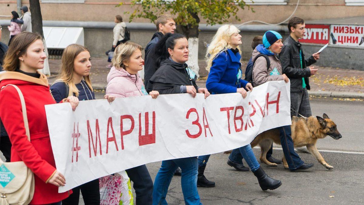 Без Купюр У неділю в Кропивницькому зоозахисники вийдуть на марш Події  марш зоозахисники Готель Турист