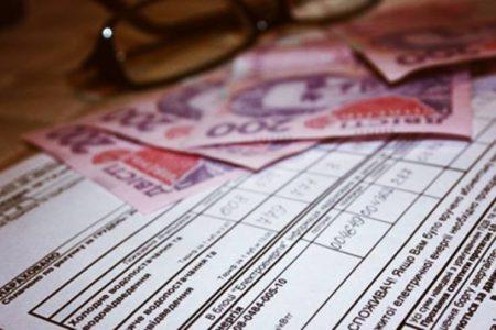 Пенсіонерка з Кропивницького отримала платіжку з неіснуючим боргом