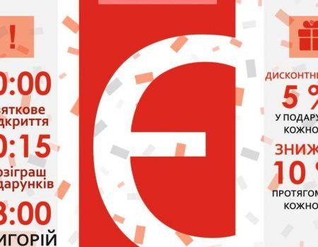 """У День міста в Кропивницькому відкриється книгарня """"Є"""""""