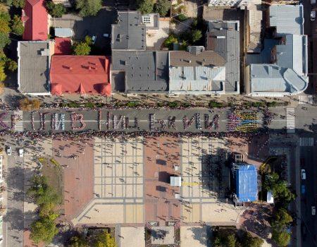 Флешмоб 900 учасників танцювальних гуртів Кропивницького показали з висоти. ВІДЕО