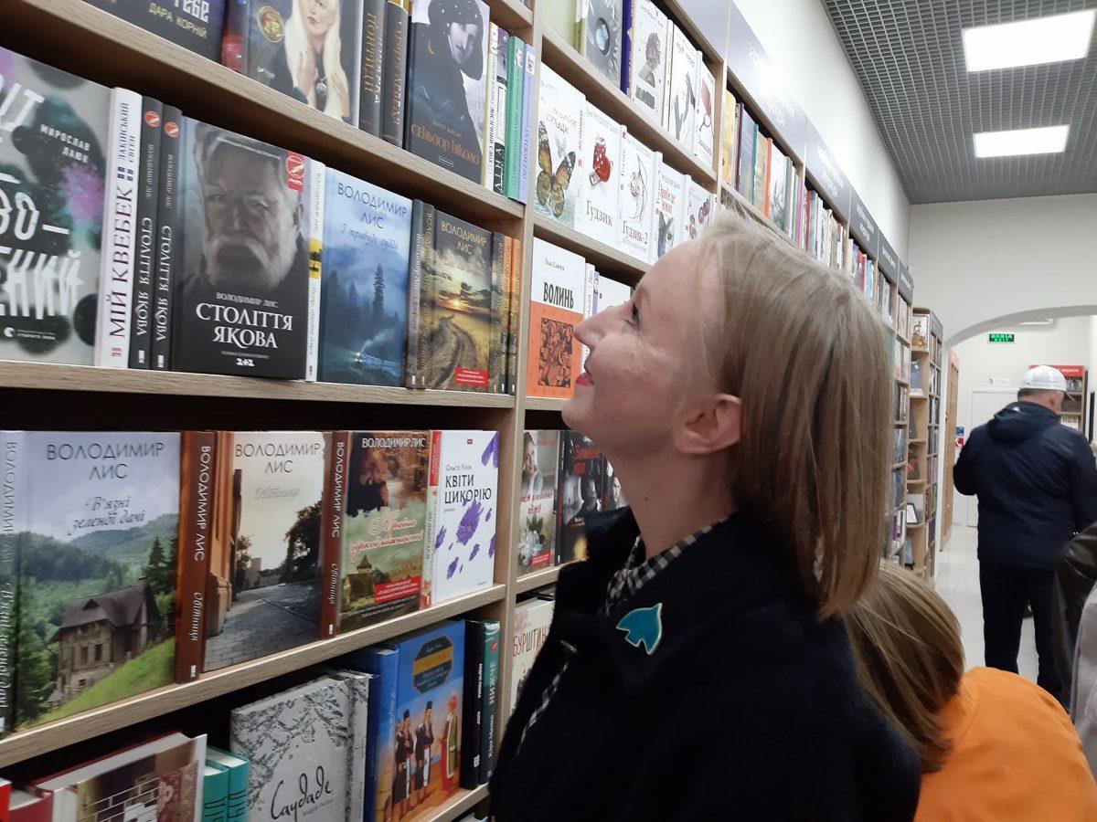 У Кропивницькому урочисто відкрили книгарню «Є». ФОТО - 5 - Культура - Без Купюр