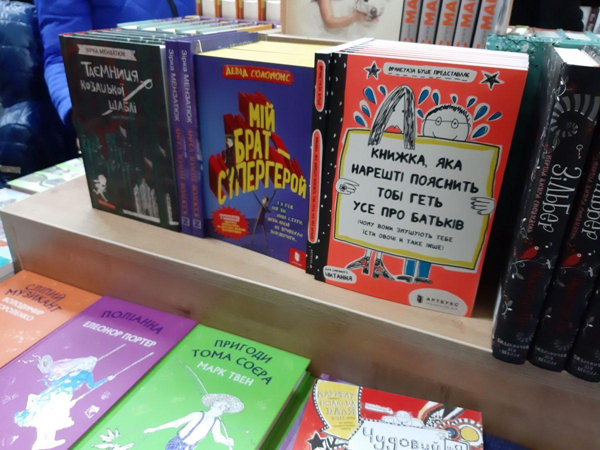 У Кропивницькому урочисто відкрили книгарню «Є». ФОТО - 4 - Культура - Без Купюр