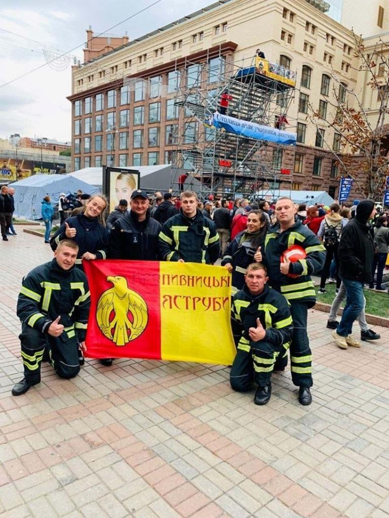 Без Купюр Кропивницькі рятувальники виступили на Міжнародних фахових змаганнях. ФОТО Події  рятувальники Кропивницький
