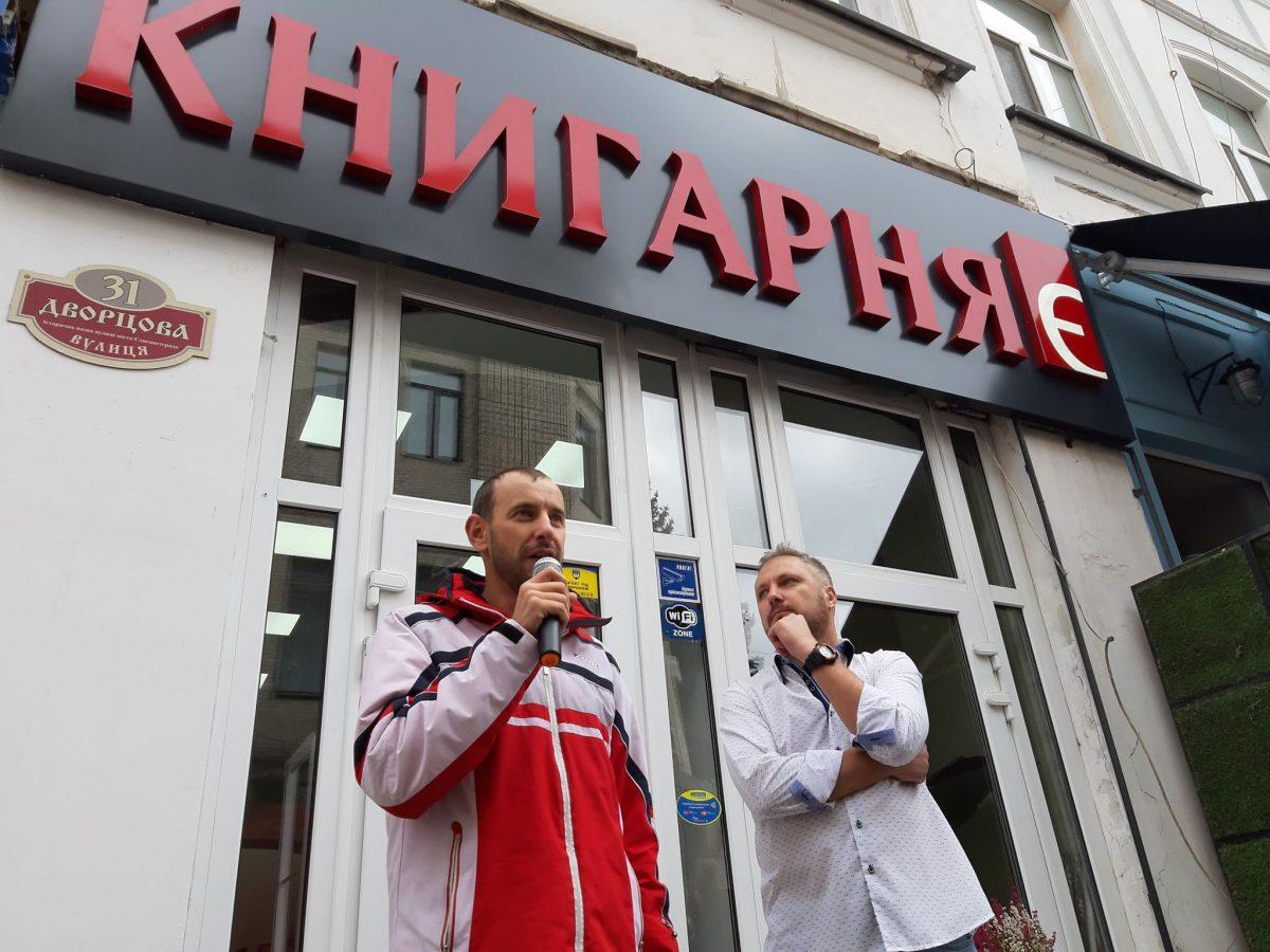 У Кропивницькому урочисто відкрили книгарню «Є». ФОТО - 3 - Культура - Без Купюр