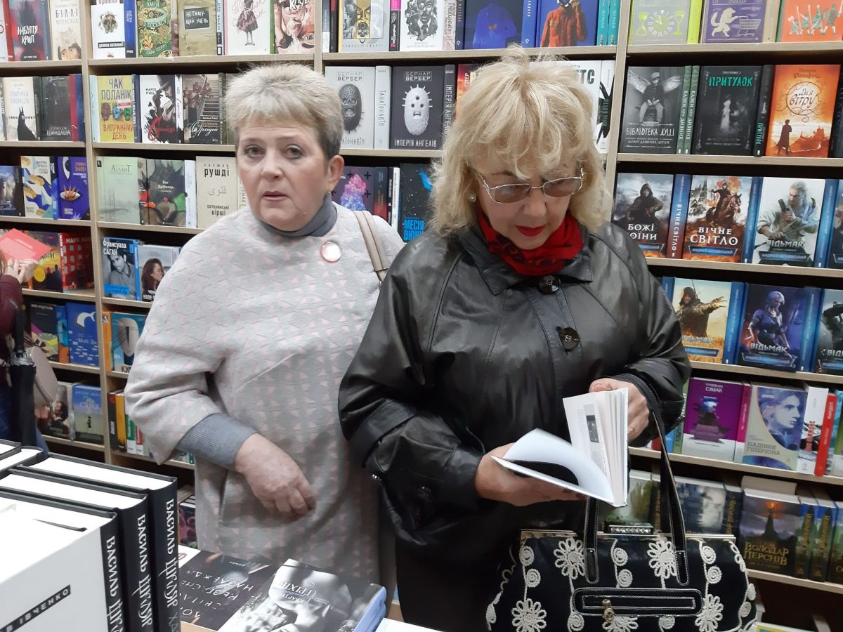 У Кропивницькому урочисто відкрили книгарню «Є». ФОТО - 9 - Культура - Без Купюр