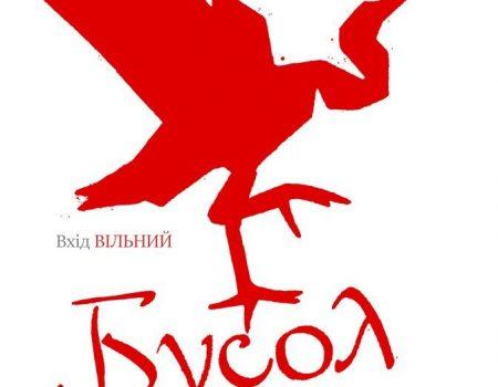 У Кропивницькому презентує нову збірку відомий поет Сашко Обрій