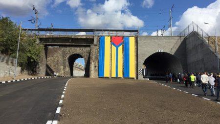 """У Кропивницькому урочисто відкрили рух під новозбудованою """"Аркою"""". ФОТО"""