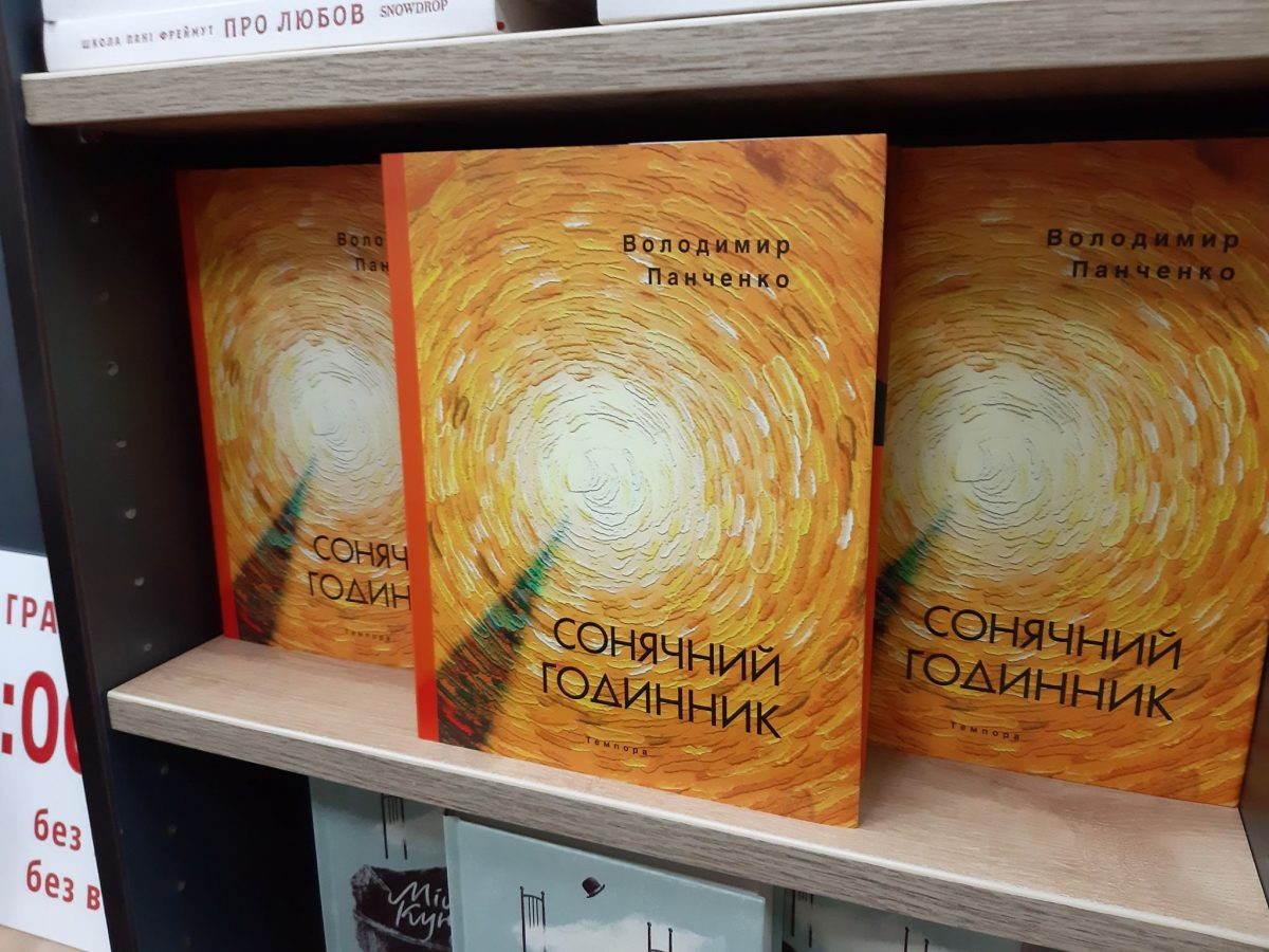 У Кропивницькому урочисто відкрили книгарню «Є». ФОТО - 7 - Культура - Без Купюр
