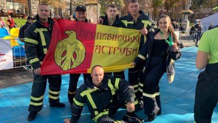 Кропивницькі рятувальники виступили на Міжнародних фахових змаганнях. ФОТО