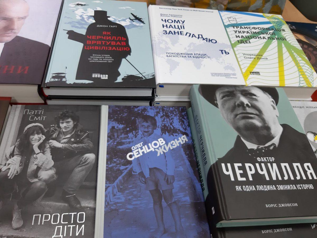 Без Купюр У Кропивницькому урочисто відкрили книгарню «Є». ФОТО Культура  Кропивницький книгарня Є
