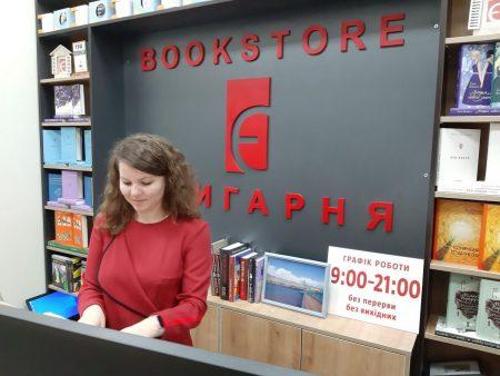 У Кропивницькому урочисто відкрили книгарню «Є». ФОТО