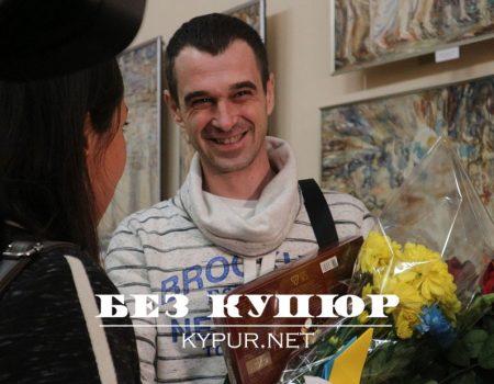 Зустріч зі звільненим із полону Романом Мокряком: Ми розуміли, що нас ніхто не кинув, і за нами Україна. ФОТО. ВІДЕО