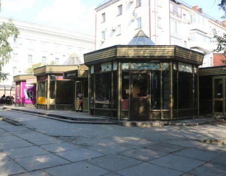"""Замість """"Золотих куполів"""" у Центральному сквері Кропивницького може з'явитися дитяче кафе. ФОТО"""