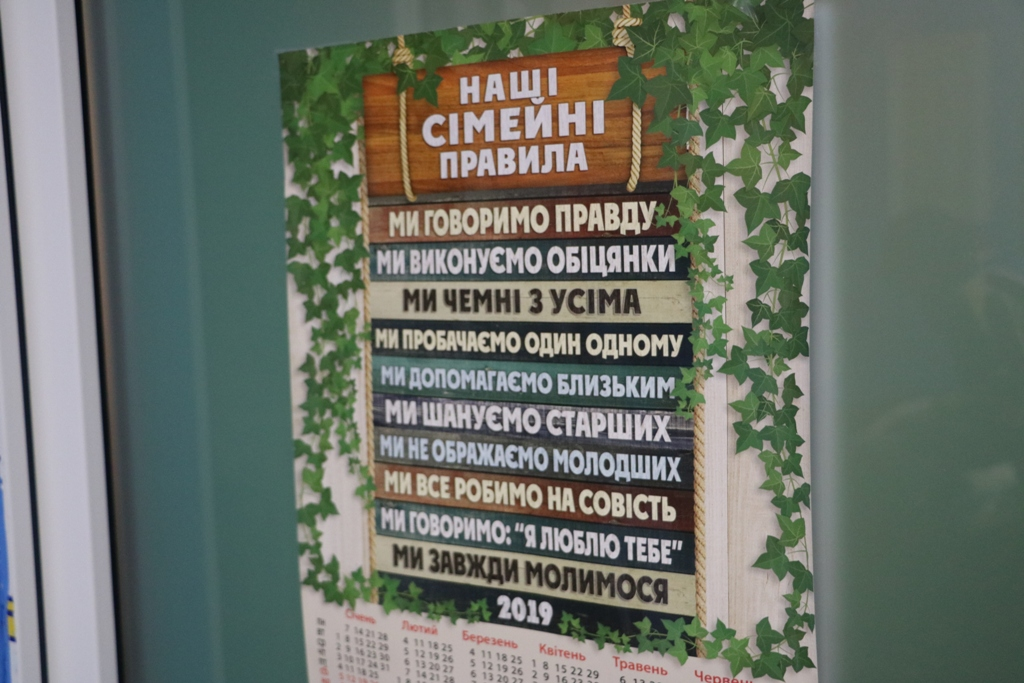 """Без Купюр """"Дім Милосердя"""" у Кропивницькому відкриває двері для усіх, хто потрапив у складну життєву ситуацію Життя  Кропивницький Дім Милосердя"""