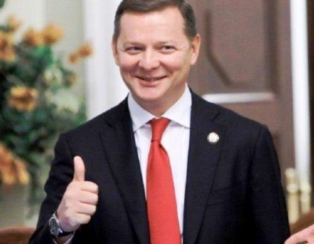 У Кропивницькому вчетверте відбудеться фестиваль екстримального спорту YESFest