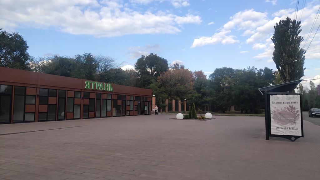 """На КП """"Дендропарк"""" хочуть оформити парковку перед новою """"Полосою"""" Онулів - 3 - Земля - Без Купюр"""
