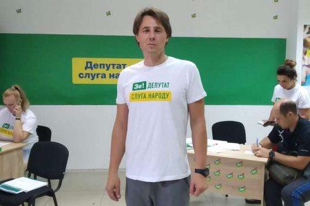 """Нардеп від Кіровоградщини назвав ідею з перевіркою на поліграфі """"зеленим булінгом"""""""