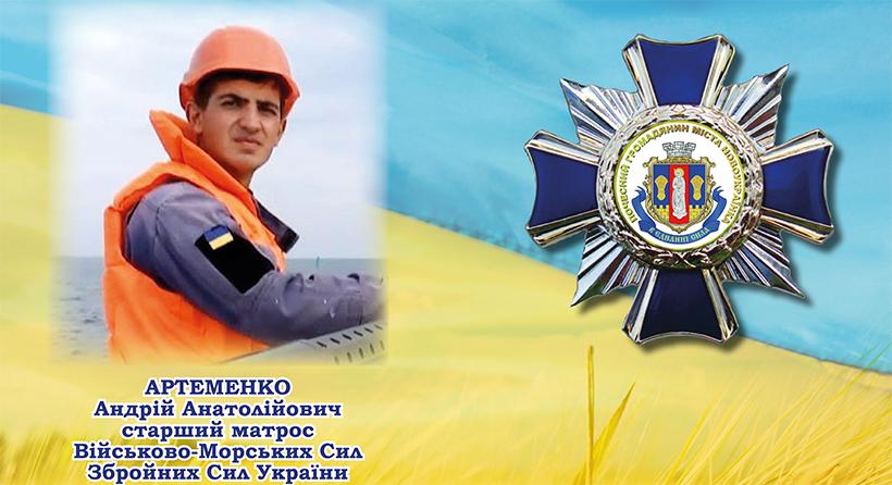Кіровоградщина: звільнений з полону матрос став почесним громадянином Новоукраїнки - 1 - Життя - Без Купюр