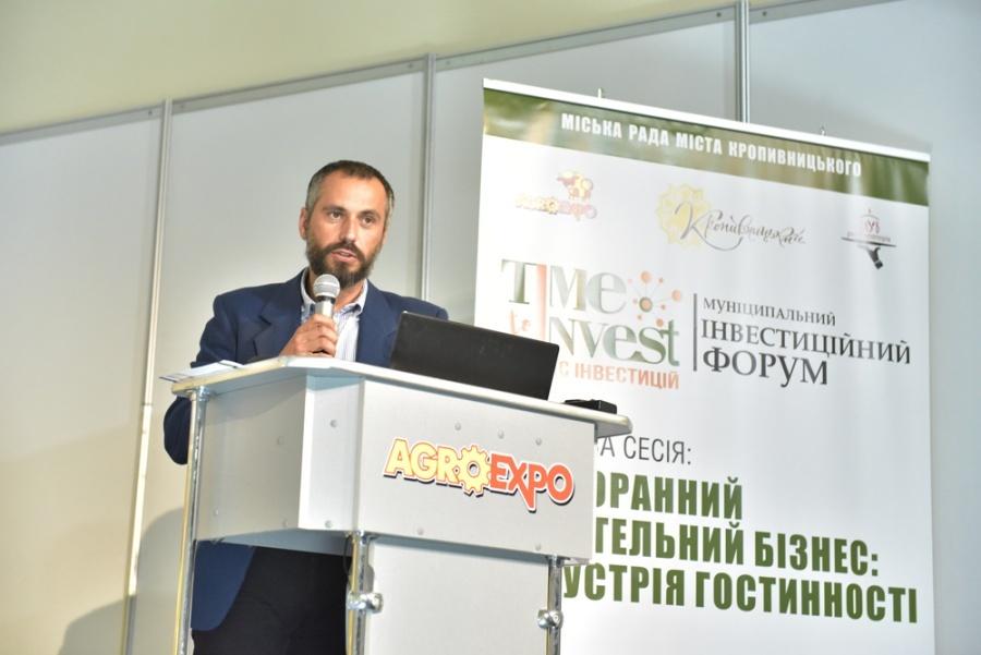 Без Купюр У Кропивницькому відбудеться інвестиційний форум Життя  Кропивницький