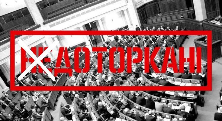 """Нардепи від області підтримали зняття недоторканності, """"ексгубернатор"""" - ні - 1 - Україна сьогодні - Без Купюр"""