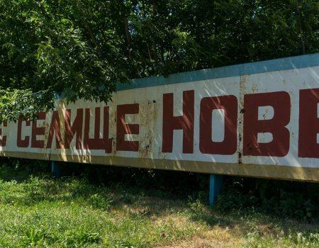 """Жителі приватного сектора щоквартально платитимуть  ОКВП """"Дніпро-Кіровоград"""" за повірку лічильників"""