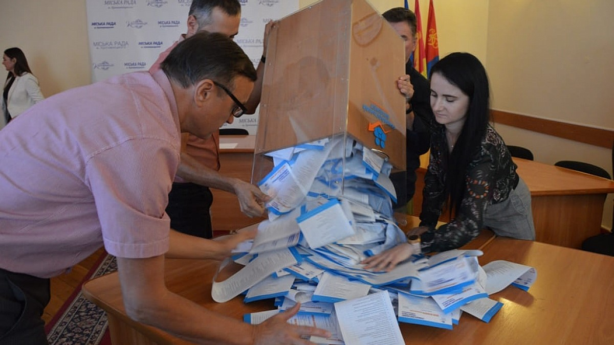 Без Купюр Близько 20 тисяч кропивничан проголосували за проєкти Громадського бюджету Життя  Кропивницький громадський бюджет