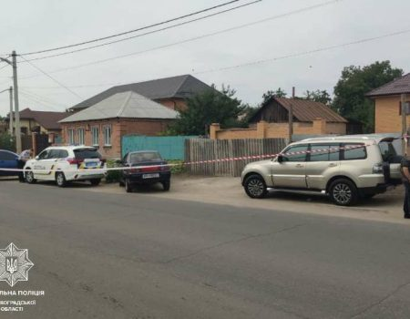 Комунальники Кропивницького звітують про ліквідацію ямковості на дорогах міста