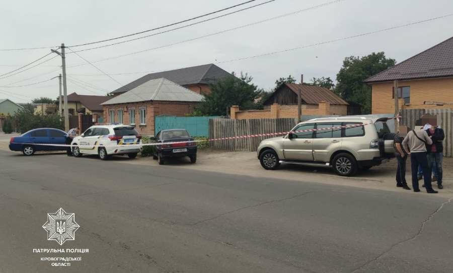 У Кропивницькому затримали КДК-шників за провокацію патрульних - 1 - Події - Без Купюр