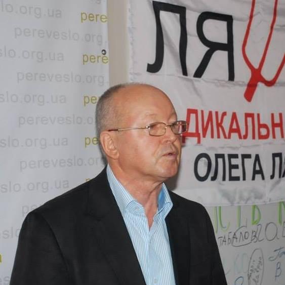 """Три мільйони від """"радикальної"""" Кіровоградщини - 3 - Політика - Без Купюр"""