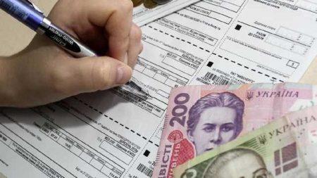 Із жовтня монетизовані субсидії можна буде отримати у безготівковій та готівковій формах