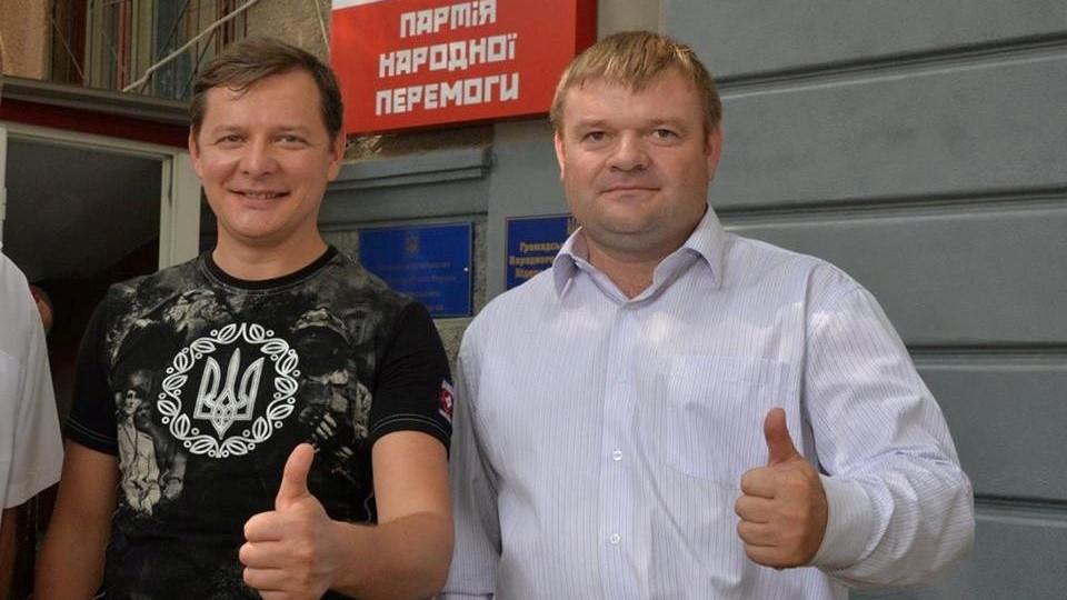 """Три мільйони від """"радикальної"""" Кіровоградщини - 5 - Політика - Без Купюр"""