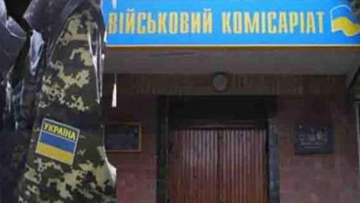 Без Купюр У Кропивницькому проведуть приписку юнаків до призовних дільниць Життя  Кропивницький військовий комісаріат