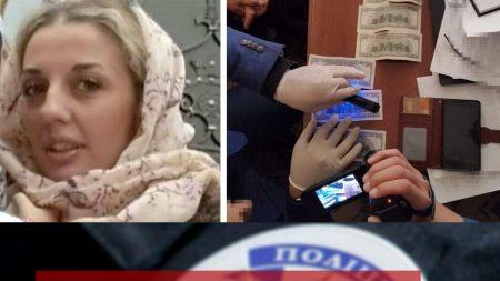 """""""Торпеду"""" УЗЕ відправили під домашній арешт і зобов'язали носити електронний браслет"""