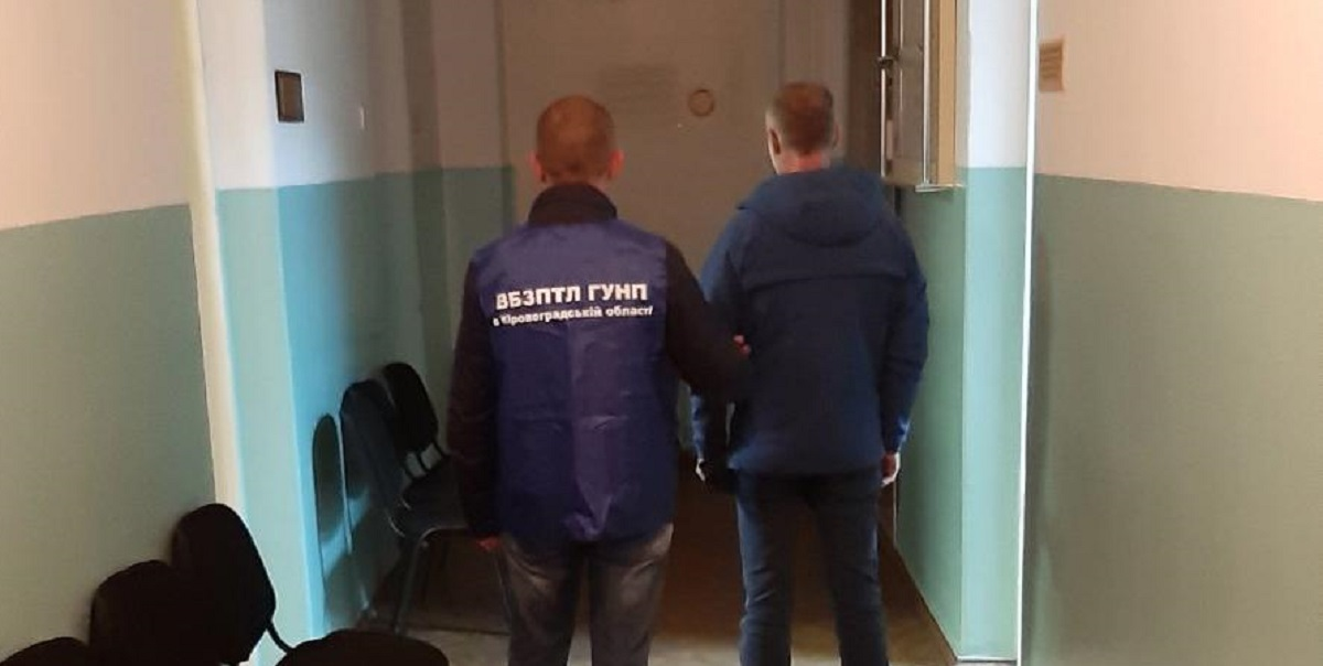 Без Купюр На Кіровоградщині викрили 44-річного нелегального мігранта Кримінал  Національна поліція мігранти
