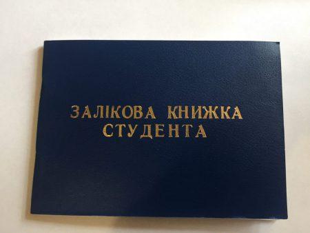 Шестеро студентів отримуватимуть іменну стипендію міського голови Кропивницького