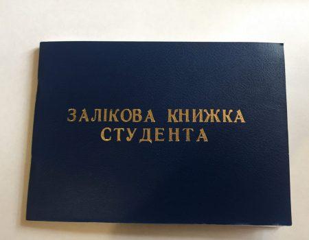 Кабмін призначив стипендію обдарованій студентці з Кіровогращини