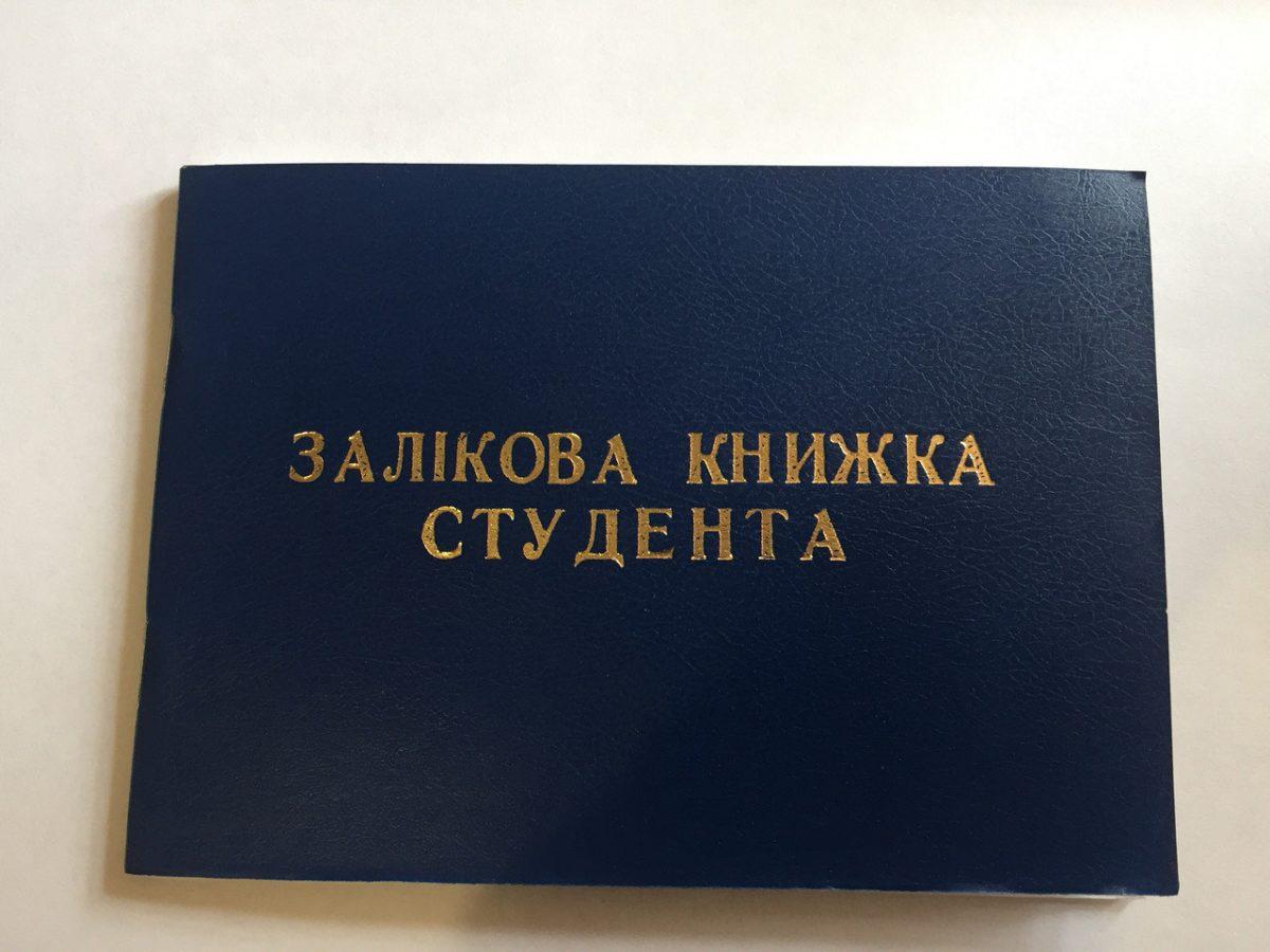 Без Купюр Шестеро студентів отримуватимуть іменну стипендію міського голови Кропивницького Освіта  студент рішення іменна стипендія