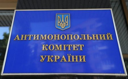 Антимонопольний комітет визнав порушенням виділення міськрадою Кропивницького землі на різних умовах