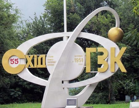 Голова Кіровоградської обласної ради звернувся з листом до прем'єр-міністра України