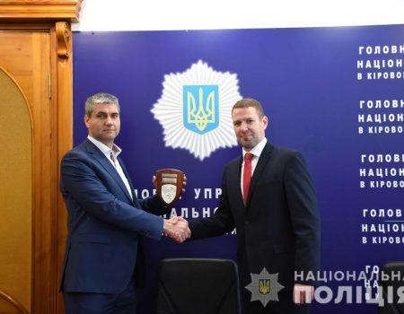 Естонські правоохоронці обміняються досвідом із поліцейськими Кіровоградщини. ФОТО